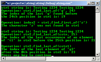 C++ STL character and string find_last_of()