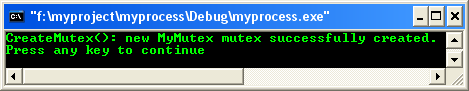 Process & Thread synchronization C program example: Mutex
