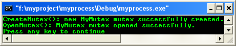 Process & Thread synchronization C program example: CreateMutex()