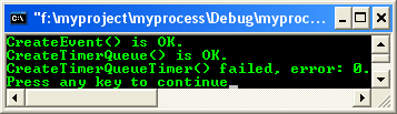 Process & Thread synchronization C program example: Timer queues