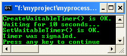 Process & Thread synchronization C program example: Waitable timer