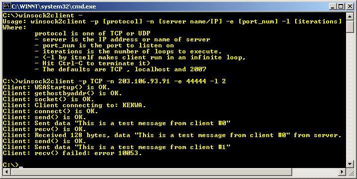 A complete client-server communication program examples